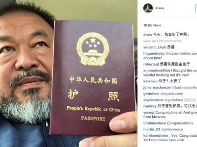 AIWW_passport.jpg
